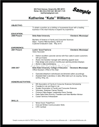Resume Food Service Worker Resume Sample