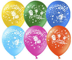 <b>Герои</b> Мультфильмов — ШарикClub - Воздушные шары и ...