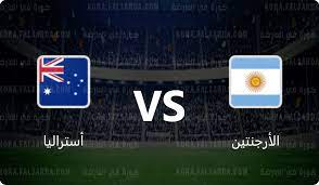 نتيجة الارجنتين واستراليا | 🔥| أهداف مباراة الارجنتين واستراليا اليوم في  اولمبياد طوكيو 2021 - كورة في العارضة