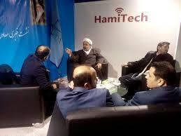 Image result for غرفه قوه قضاییه در نمایشگاه الکامپ