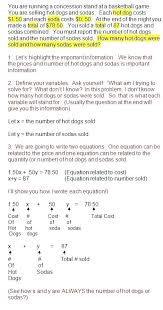 solar system worksheets high school grade word problems algebra lesson plans
