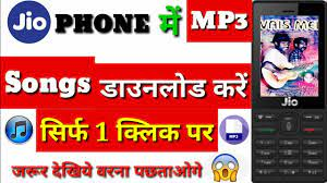 Jio Phone Me MP3 Song Kaise Download ...