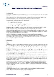 Contract Agreement Between Two Parties New Appointment Letter Sample ...