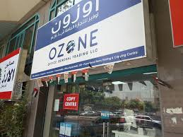 Genral Office Ozone Office General Trading Office Supplies Stationery