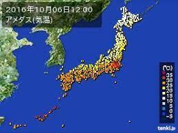 今日 の 天気 大田 区