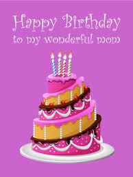 Happy Birthday Cake Cards Birthday Greeting Cards By Davia