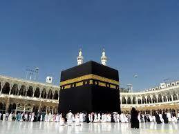 اسماء الكعبة المشرفة في القرآن الكريم