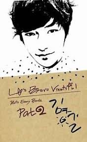 l infinite l s bravo viewtiful part photo essay book gift  image is loading l infinite l 039 s bravo viewtiful part2