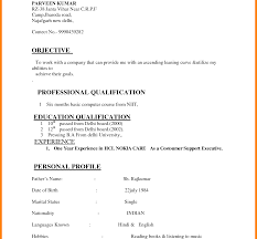 Simple Resume Format Free Resume Templates Wordpad Template Simple Format Download 80