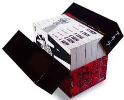 Pin de Alberto Reid Castro en Mis comics | Tienda de comics, Libros en  línea, Libros por internet