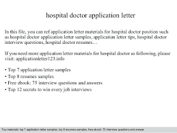 Phlebotomy Cover Letter Sample Unique Volunteer Job Letter Sample ...