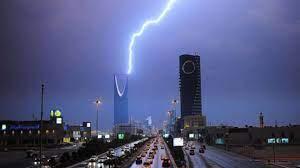 درجة الحرارة في الرياض اليوم 27/12/2020.. اعرف حالة الطقس في السعودية وسبب  عدم استقرار الاحوال الجوية - إقرأ نيوز