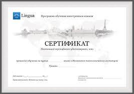 Евразийский Ивент Форум event talents  Диплом о присуждении степени master of business administration на английском языке утвержденный ЮНЕСКО а также общеевропейское приложение к диплому