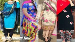 New Latest Punjabi Suit Design 2019 Latest Punjabi Suit Design Latest New Suit Designs For Girls