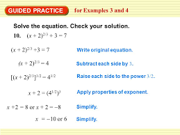 solve the equation check your solution