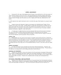 Facility Rental Contract Template Apvat Info