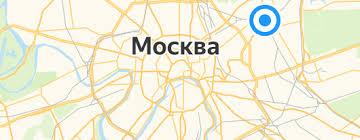 <b>Матрасы</b> — купить на Яндекс.Маркете