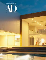 Advertise in Architectural Digest MediaMax Network