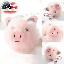 cute pink pig key chain