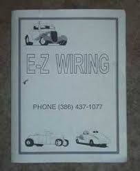 ez wiring installation as of 3 14 2012