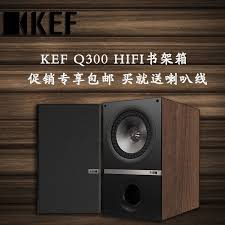 kef q300. uk kef q300 speaker fever hifi bookshelf home theater coaxial household passive kef