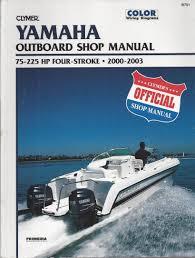 yamaha outboard shop manual 75 225 hp four stroke 2000 2003 2003 Yamaha 90 Hp Outboard Diagrams yamaha outboard shop manual 75 225 hp four stroke 2000 2003 (clymer marine repair) clymer publishing, mark rolling 9780892878956 amazon com books 2003 yamaha 90 hp outboard manual