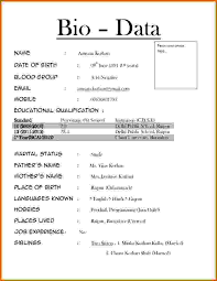 How To Write Biodata How To Write Biodata For Job Application 4 New Company Driver