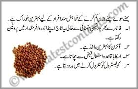 Pin On Weight Loss Treatment