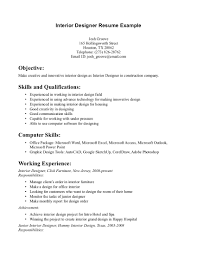 dance resume - Interior Designer Resume Example