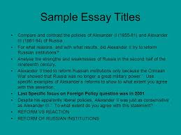 alex ii and alex iii revision ppt video online  sample essay titles compare and contrast the policies of alexander ii 1855 81