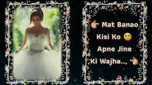 very sad status of whatsapp heart touching bewafa whatsapp status video for female shayari