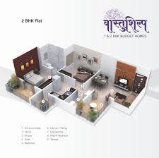 2 bedroom house plan as per vastu unique floor plan better group vaastu shilp at charholi