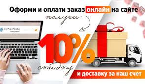 <b>Камеры заднего вида</b> от магазина СarAutoStudio.ru по низким ...
