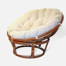 papasan rocking chair 768 x 768