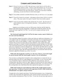 resume  english  and honors composition notes thesis outline    wonderful compare and contrast essay example introduction resume