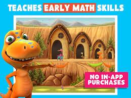 pbs kids math mu01sizescreenshots