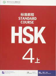 Hsk Standard Course 4a - Textbook : Liping Jiang: Amazon.de: Bücher