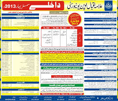 allama iqbal open university regional campus lahore thursday 14 2013