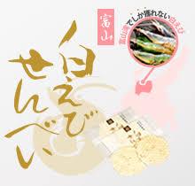「富山吟撰堂」の画像検索結果