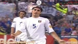 نهائي أمم أوروبا 2000 - ايطاليا ضد فرنسا - مباراة مجنونة - YouTube