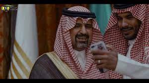 حفل زواج العقيد الامير عبدالعزيز بن فيصل بن سلمان ال سعود - YouTube
