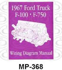 ford wiring books 57 79 truck 61 67 econoline list cg ford wiring diagram