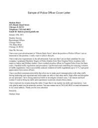 Cover Letter Sample For Law Enforcement Guamreview Com