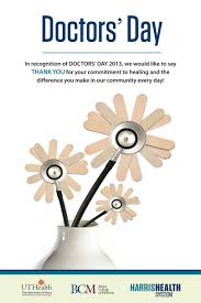 Doctors Day Quotes Funny