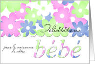 New Baby Congrats French Congratulations On New Baby Cards From Greeting Card Universe