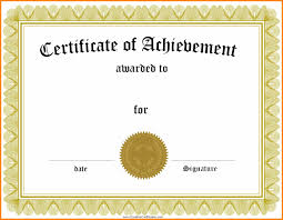 Award Certificate Template Microsoft Word 24 award certificate template microsoft word acover letters 1