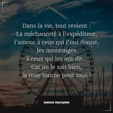 D86e9768 Citation Du Jour Attitude Pensée Positive