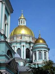 с к богоявленский некоторые статистические данные по истории русского города xvii столетия