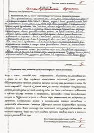 СлавЯночка Готовимся к переводному экзамену по русскому языку  Образец билета скачать бланк здесь