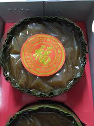 Dikenal dengan nama kue keranjang, kue yang dikenal sebagai kue khas imlek. Kue Keranjang Daun Dodol Cina Sin Lok Yen Isi 2 Terlaris Di Lapak Aisyahshop Bukalapak